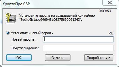 Сертификат содержит недействительную цифровую подпись.